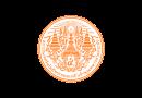 ประกาศรายชื่อผู้ขึ้นบัญชีจาการสอบแข่งขันเป็นพนักงานสถาบัน ตำแหน่งสนับสนุนวิชาการ ประจำปีงบประมาณ 2564