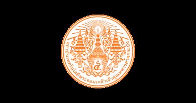 ประกาศรายชื่อผู้มีสิทธิ์สอบแข่งขันเพื่อบรรจุเป็นพนักงานสถาบันสายสนับสนุนวิชาการ ปีงบประมาณ 2564